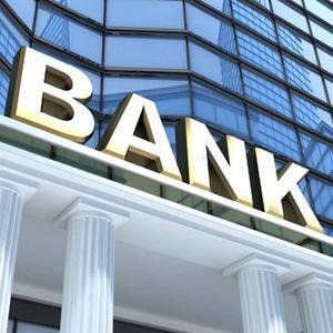 Банки Новичихи