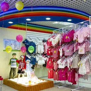 Детские магазины Новичихи