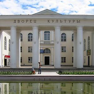 Дворцы и дома культуры Новичихи