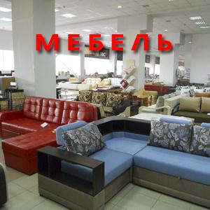 Магазины мебели Новичихи