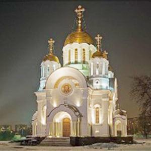 Религиозные учреждения Новичихи