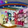 Детские магазины в Новичихе