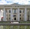 Дворцы и дома культуры в Новичихе
