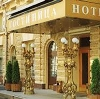 Гостиницы в Новичихе