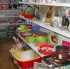Магазины хозтоваров в Новичихе