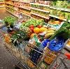 Магазины продуктов в Новичихе