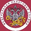 Налоговые инспекции, службы в Новичихе