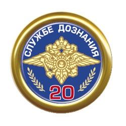 Полиция,ГИБДД - иконка «дознание» в Новичихе